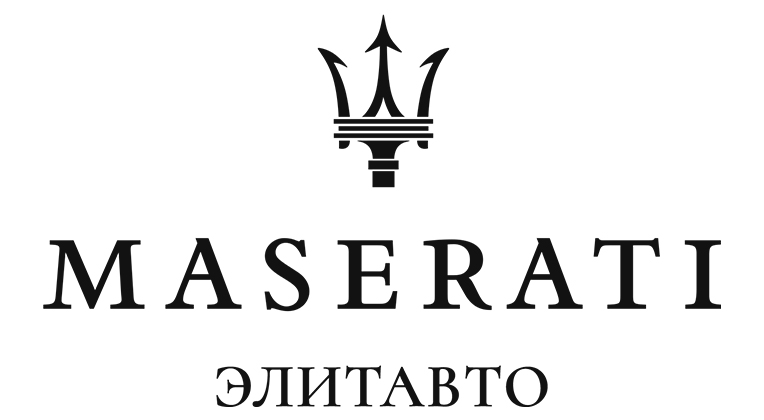 """ЗАО «Элитавто» — официальный дилер Maserati в Беларуси 220114, Минск, пр-т Независимости, 169 (Бизнес-центр """"XXI век"""")"""